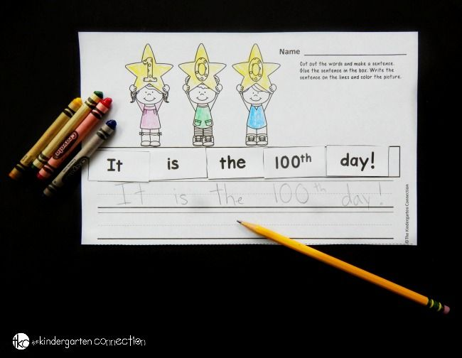Are you celebrating the 100th day of school? This 100th day of school cut and paste sentence printable is a perfect activity for Kindergarten or 1st grade!