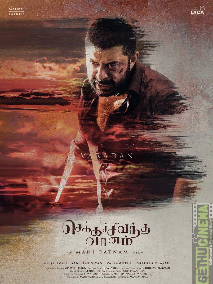 Chekka Chivantha Vaanam Movie First Look Posters Mani Ratnam Gethu Cinema Tamil Movies Full Movies Download Full Movies Online Free