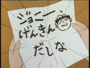 名言 画像 コジコジ