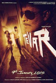 tevar full hd movie dailymotion caught in the middle of a lethal