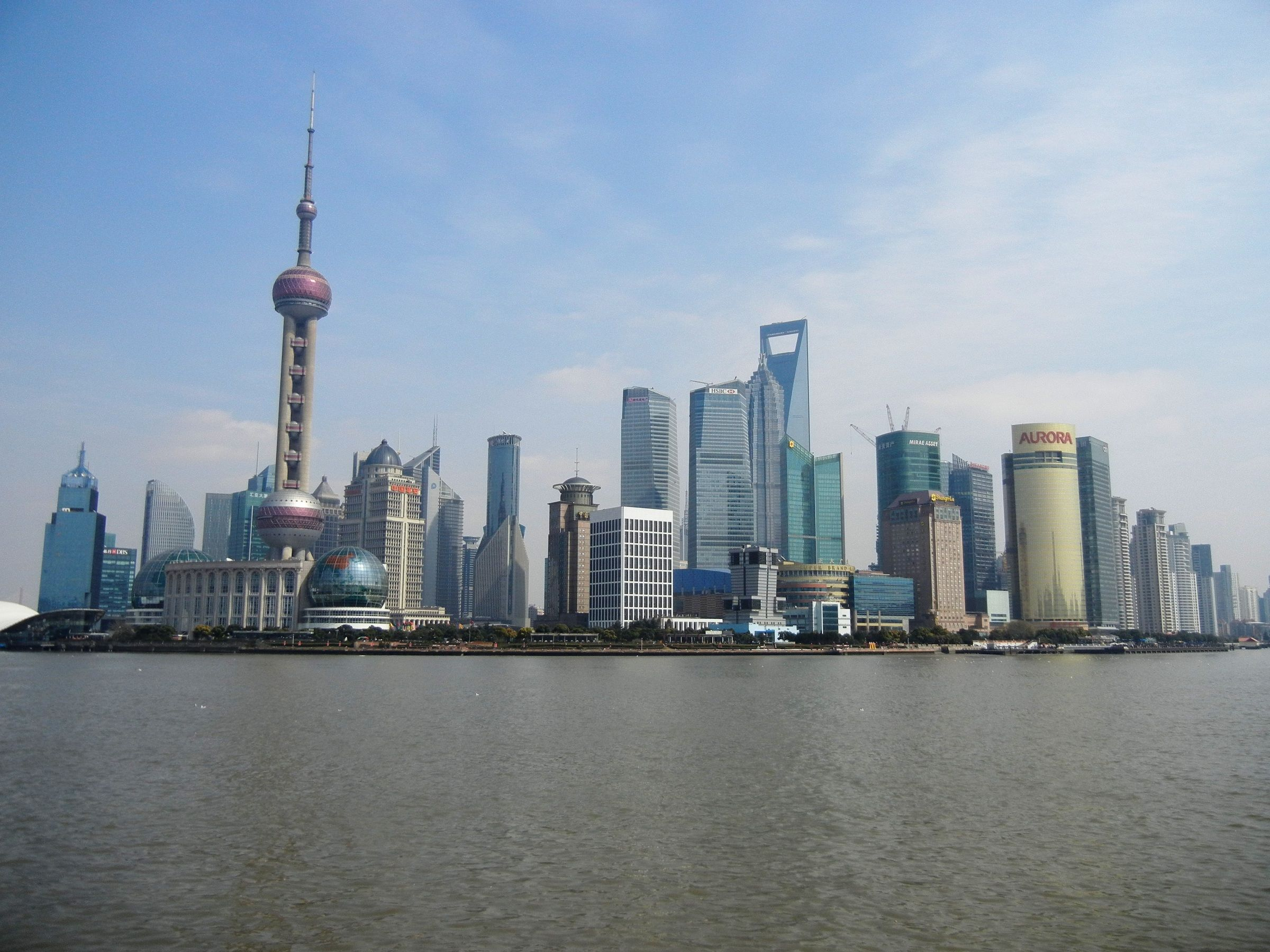 Shanghai Pudong skyline pudong