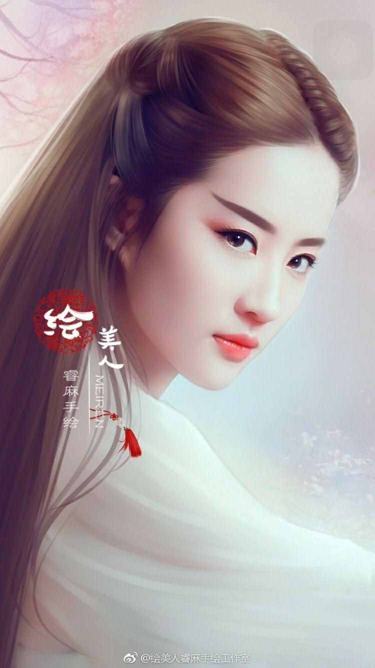 Pin By Gordon Yang On Chinese Arts Painting  Photo -6821