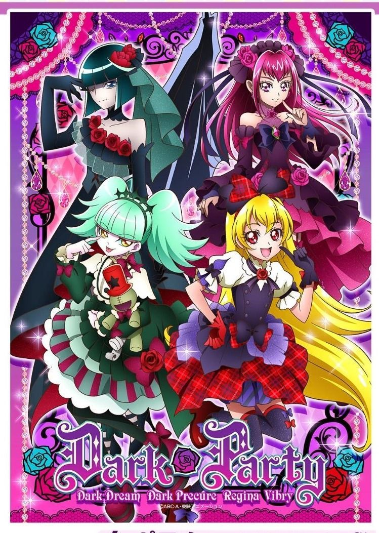 View And Download This 749x1053 Precure All Stars Image With 2