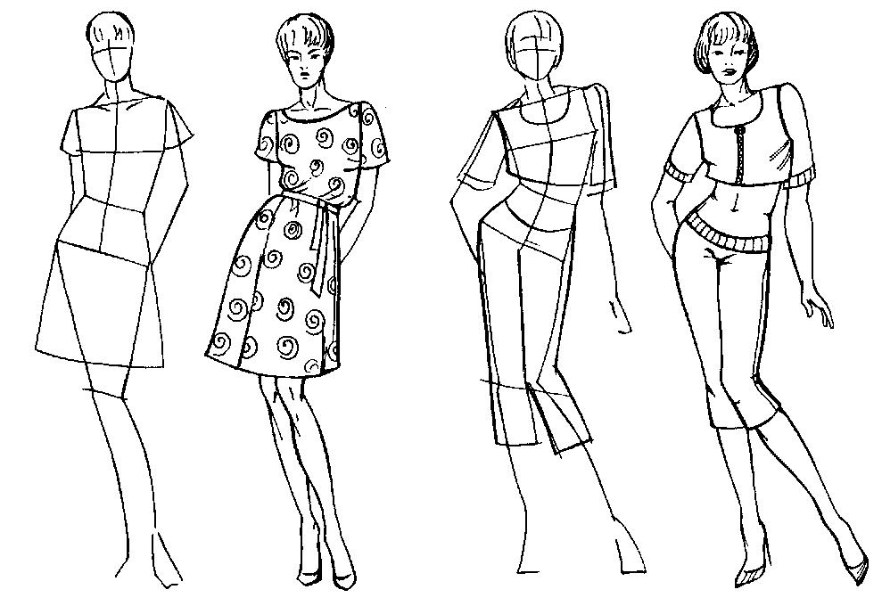Мода в картинках по этапам