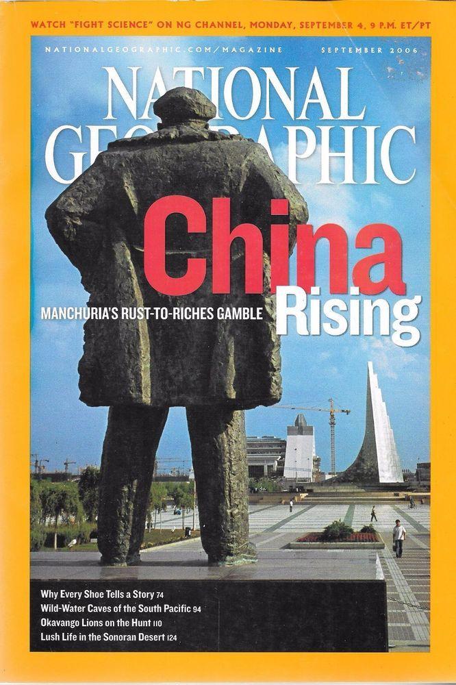 National Geographic Magazine - September 2006 - Vol. 210, No. 3