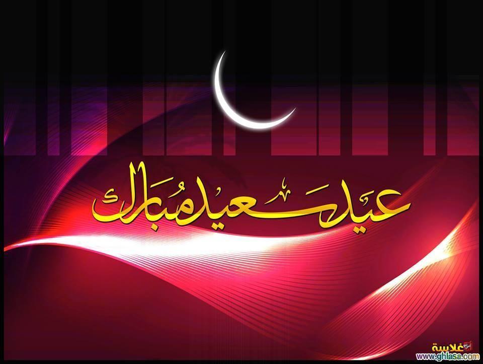 ننشر موعد اجازه عيد الاضحى المبارك في الدول العربيه Happy Eid Eid Mubarik Eid Ul Adha Wallpaper