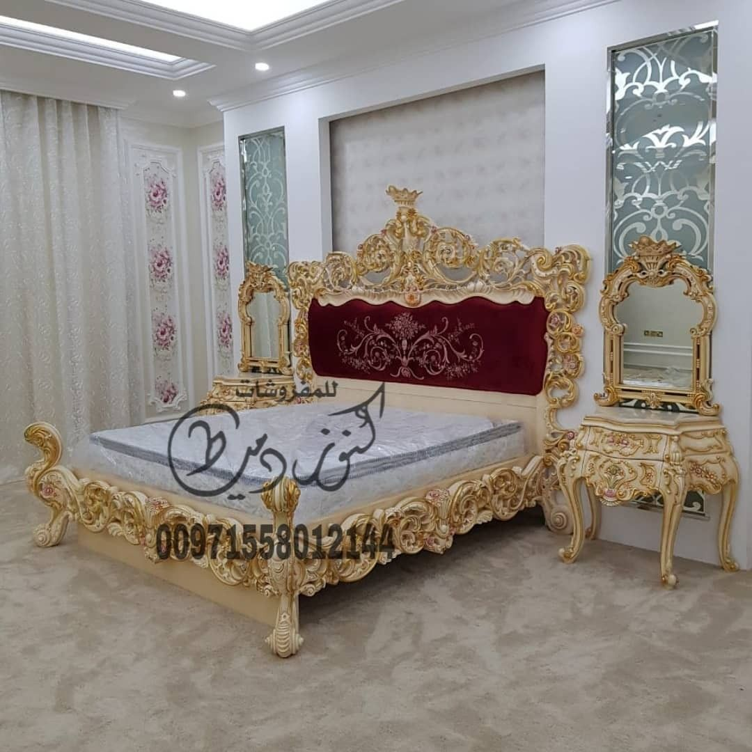 Pin By Knooz Dumyat Furniture On Bedroom In 2021 Egyptian Furniture Room Furniture