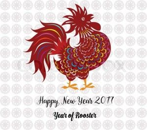 Chinese New Year 2017 Of Rooster Images HD
