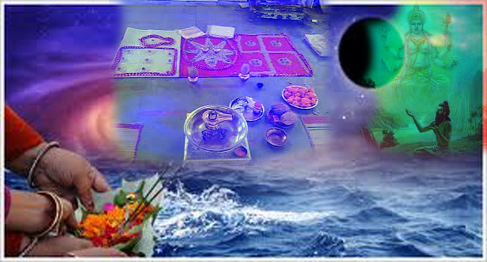 Pin by Astrology Prediction on Astrology Love & Marriage
