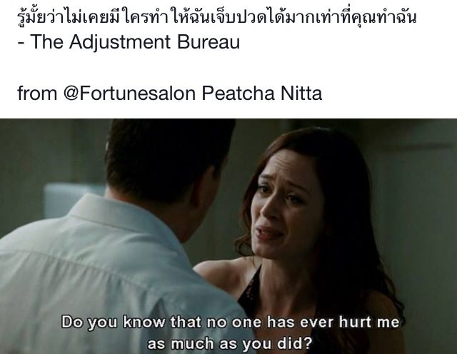 Still so in love with this movie. The Adjustment Bureau