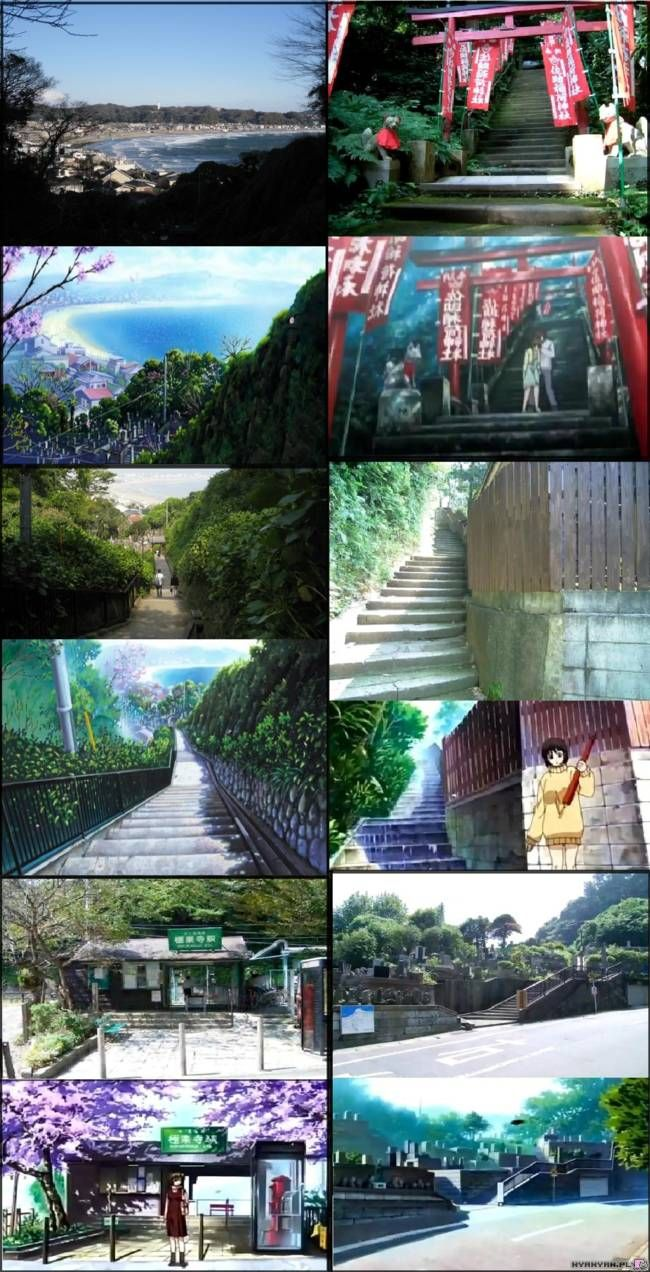 Scenes From Elfen Lied V Real Locations Anime Places Anime Vs