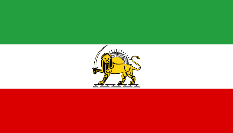 Flag Of Iran With Standardized Lion And Sun English Flag Of Iran Date 20 February 2017 Source Own Work Author Mrinfo2012 Iran Flag Pahlavi Dynasty Iran Date