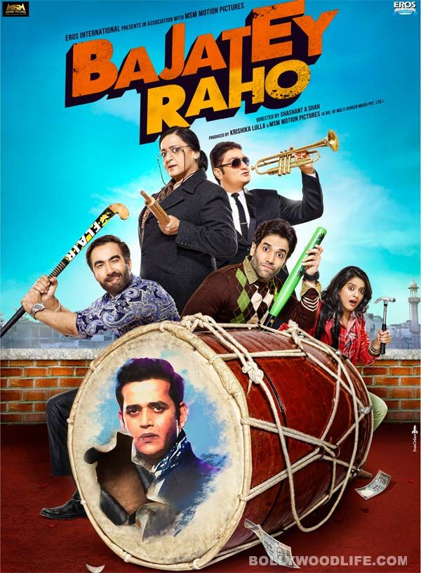 Bajatey Raho Impressive star cast but a weak script, one