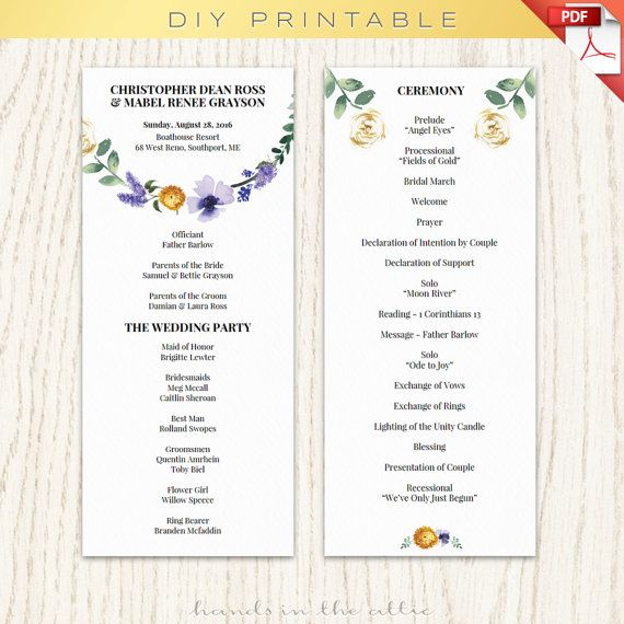 Spring Wedding Program Lavender Wedding Printable Diy Wedding