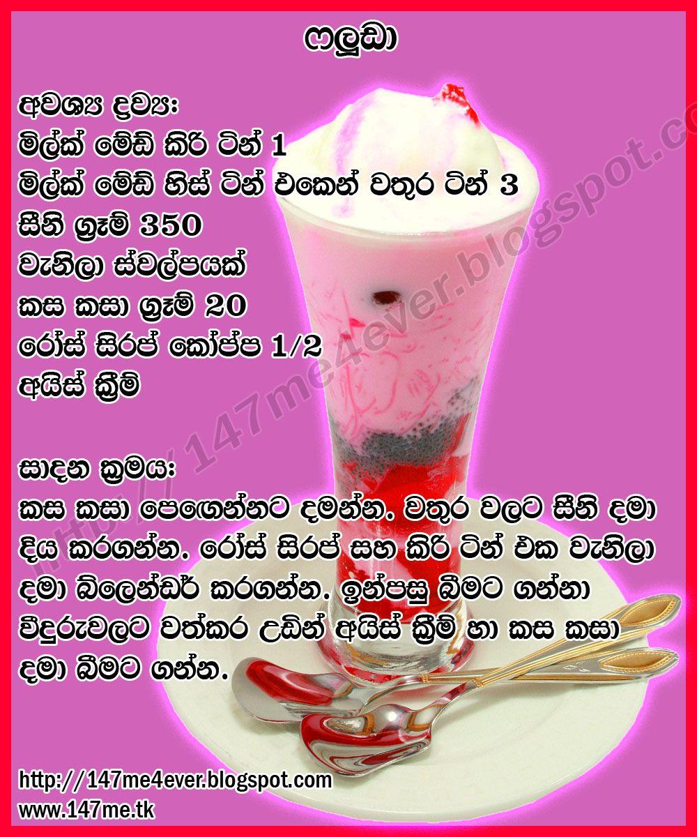 Pakora Recipe Crispy Onion Pakoras Pakora Recipes Recipes Crispy Onions