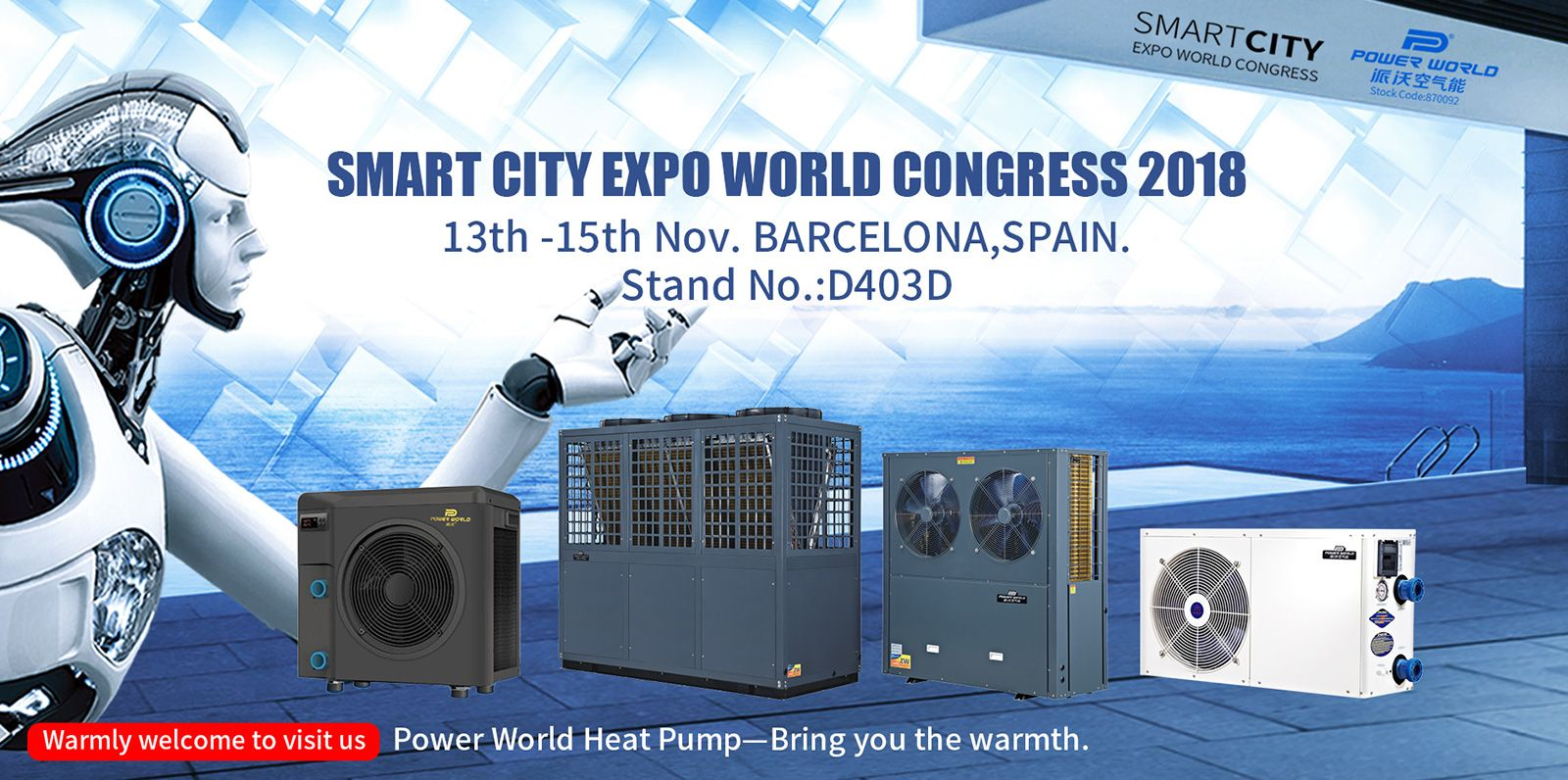 Power World Heat Pump hopes to meet you at SMART CITY EXPO