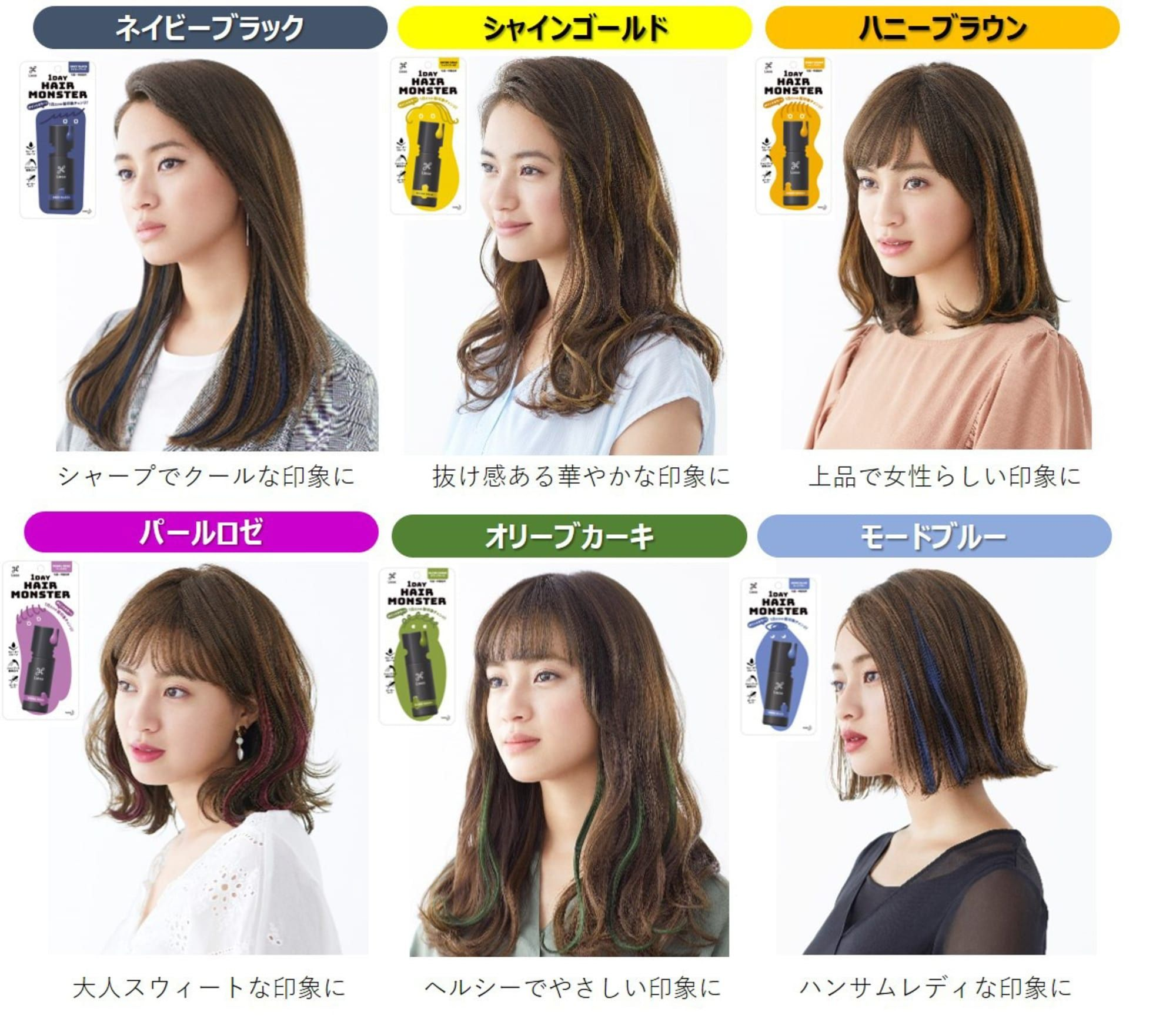 Fashionsnap Com On 2020 髪 色 ヘアカラー 色