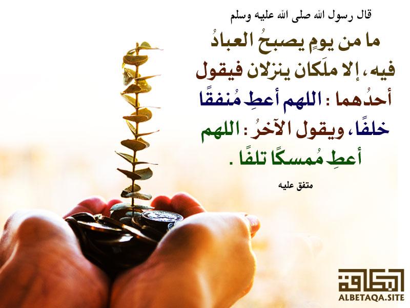 الإنفاق في رمضان Recherche Google Movie Posters Poster