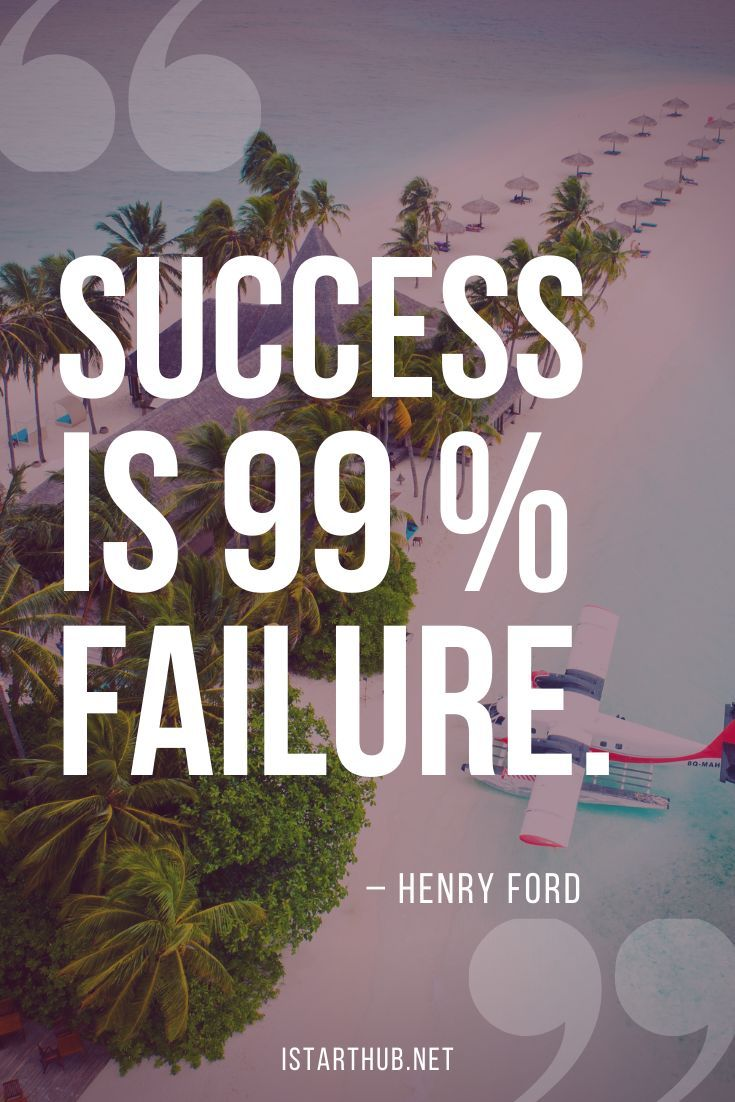 49 Powerful Henry Ford Quotes About Business and Success - IStartHub