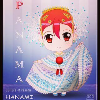 Educa Panama Mi Portal Educativo