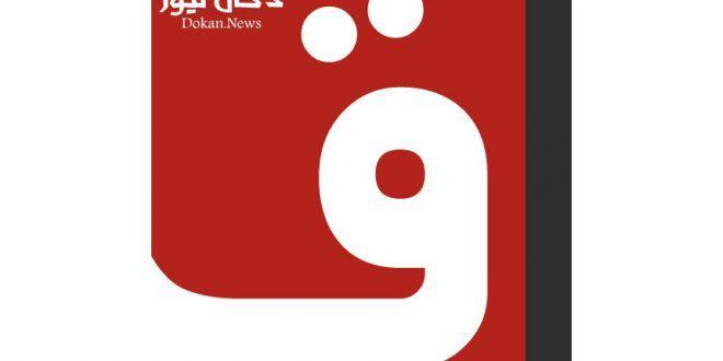رابط موقع قصة عشق لترجمة الحلقات من التركية إلى العربية 3sk Tv New Art Art Gaming Logos