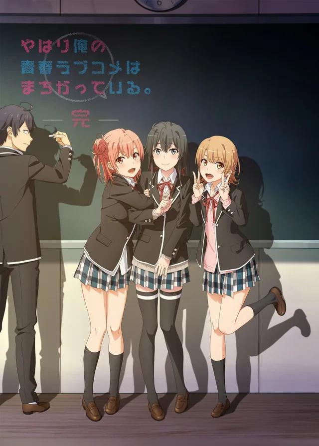 Oregairu S3 new key visual anime in 2020 Anime, Yahari