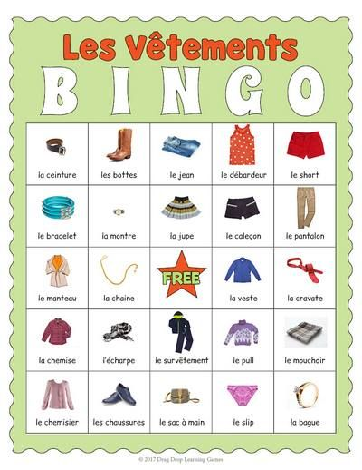 printable french clothing bingo les v tements french cloths learning french for kids. Black Bedroom Furniture Sets. Home Design Ideas