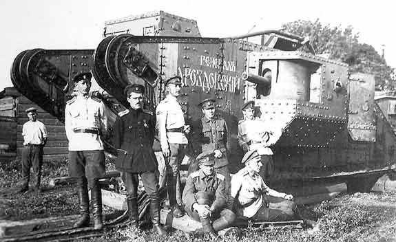 Mark IV WW1 Tank and some proud White Russians (a Russian who ...