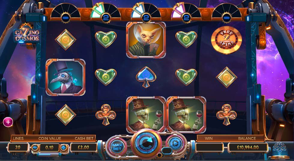 Cosmos Online Casino