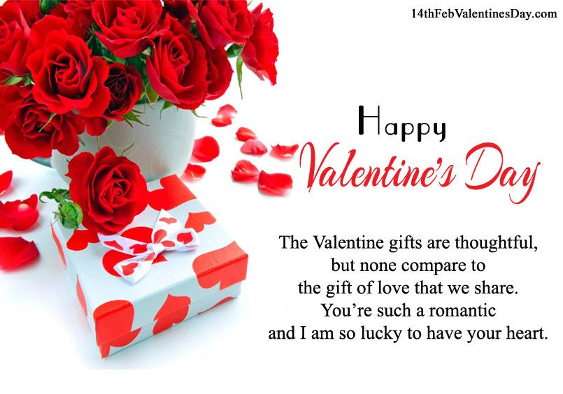 14 february valentine day wishes messages sms in english for happy valentines picture