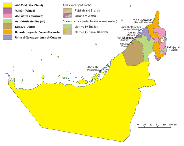 Political map of the United Arab Emirates Places of the world