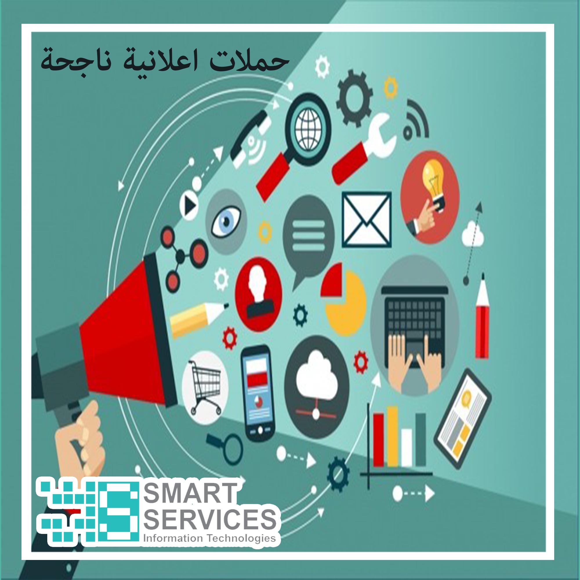 الخطوات الأساسية لتحسين أداء الحملة الإعلانية Information Technology Technology Smart