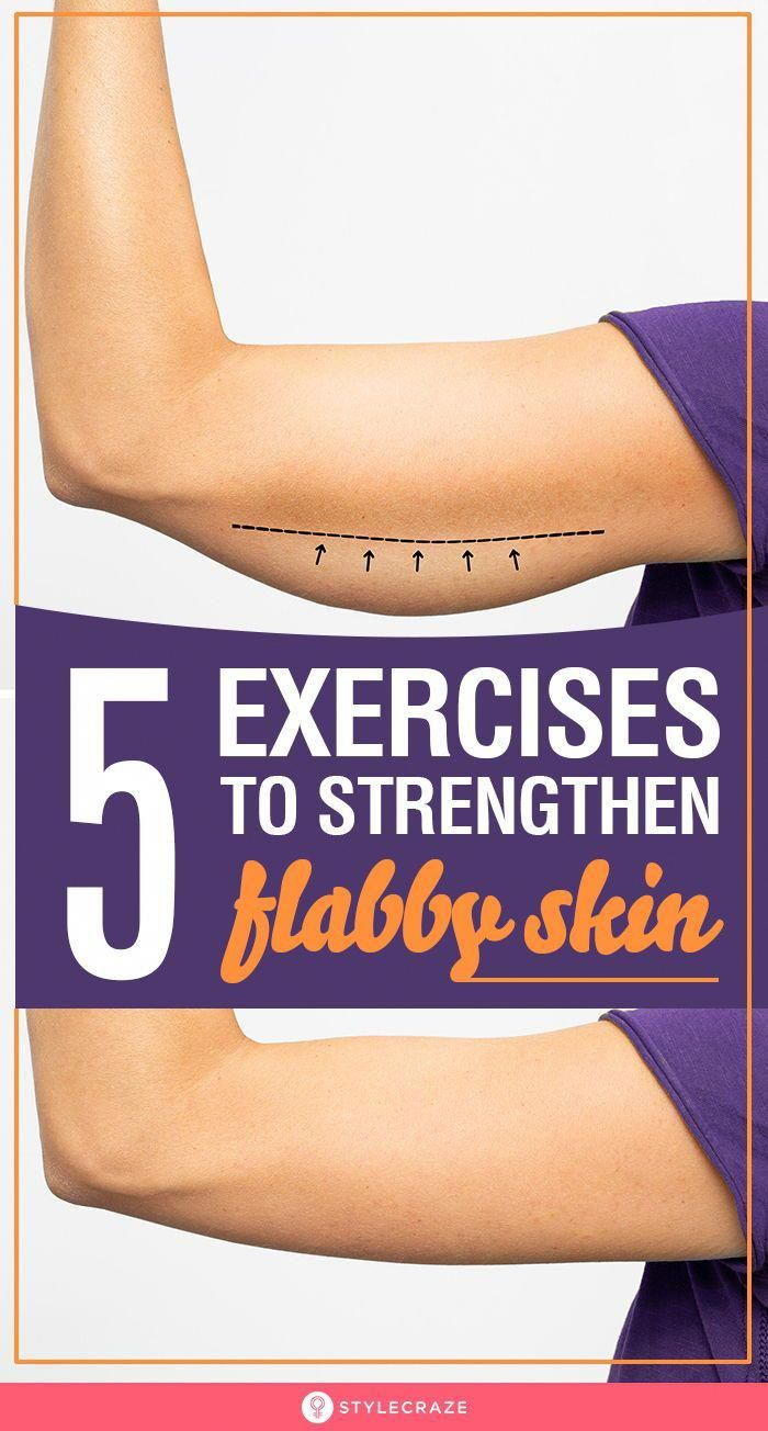 Strengthen Flabby Skin With These Amazing 5 Exercises: Skin that sags and hangs on to your body like...