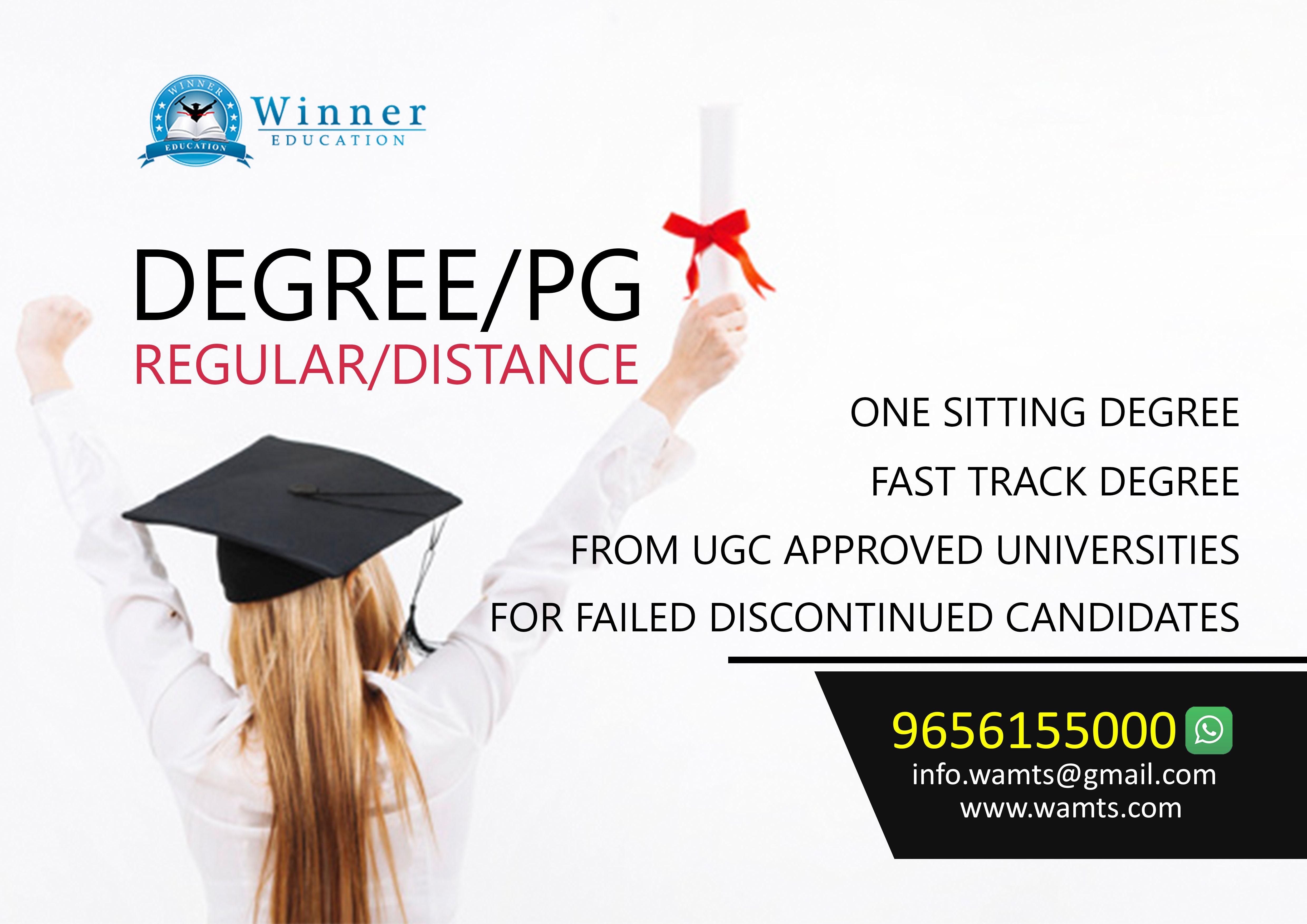 Distance Pg Courses Technology Management Education Degree
