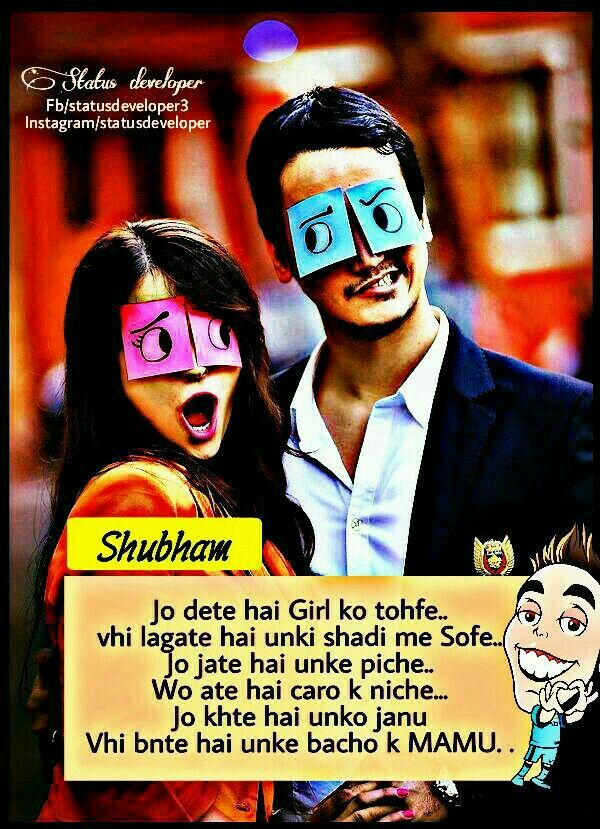 Pin by 😙Princess Gaazuu😘 on couple talks Funny quotes