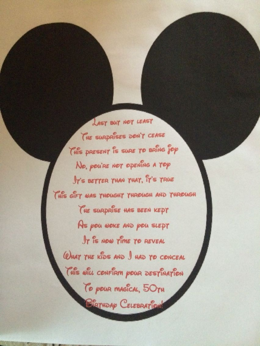 Made Up Disney Poem For Todd S Gifts Surprise Disney