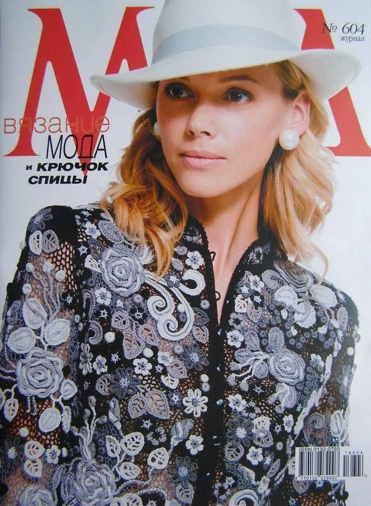 Sites Russian Beauties Album Amazon