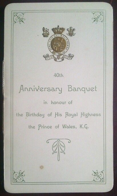 40th anniversary banquet for royal warrant holders invitation card 40th anniversary banquet for royal warrant holders invitation card stopboris