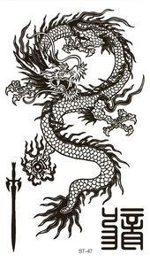 Amazon.com : Supperb Temporary Tattoos – Black & White Dragon (Set of 2) : Beaut…