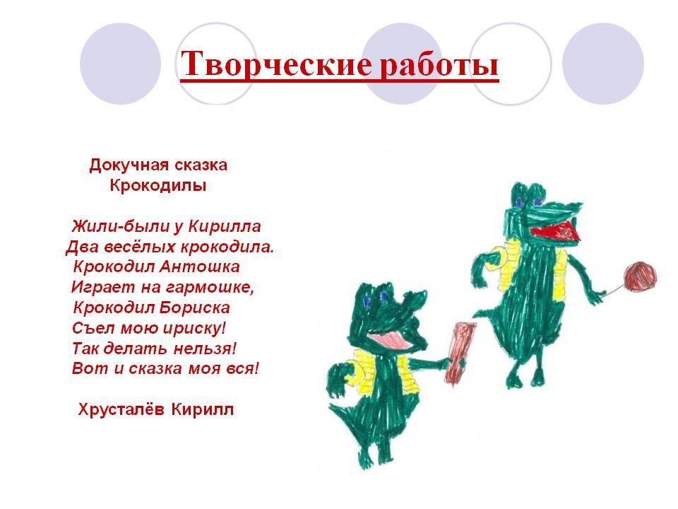 Проверка домашнего задания по географии 7 класса авторы з.я.андриевская