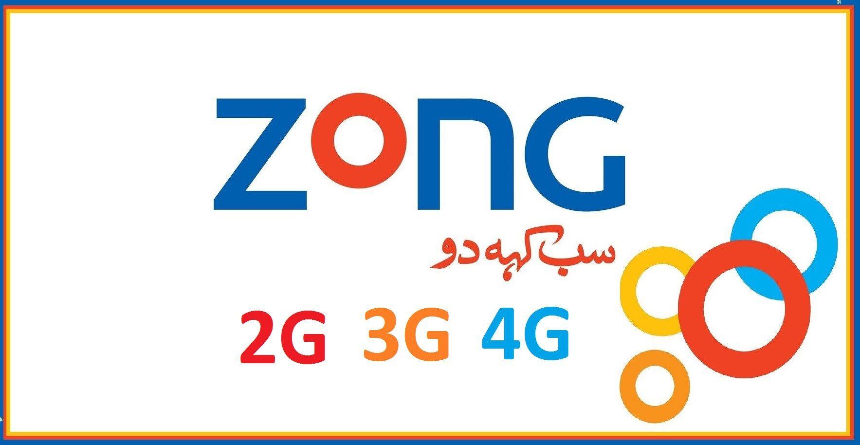 Zong Internet Packages Internet Packages 4g Internet Internet