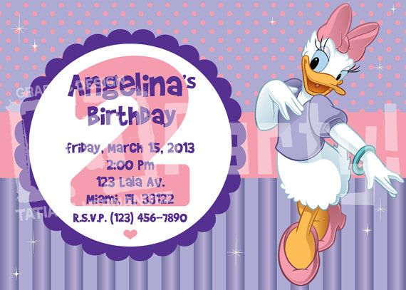 Daisy Duck Inspired Birthday Printable DIY Party by thdezignparty