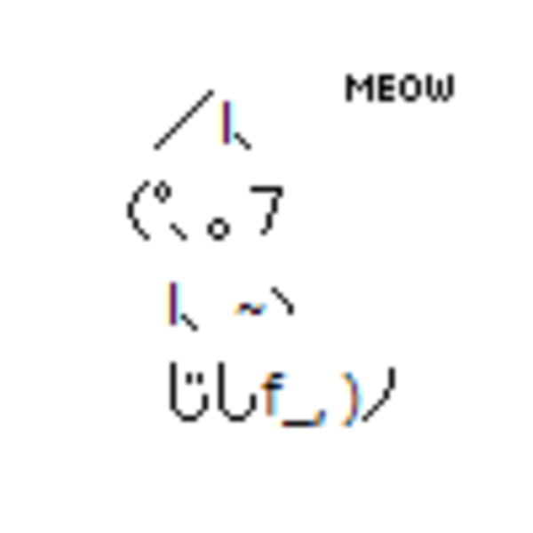Ascii Art Cat Ascii Art Ascii Art Text Symbols Ascii