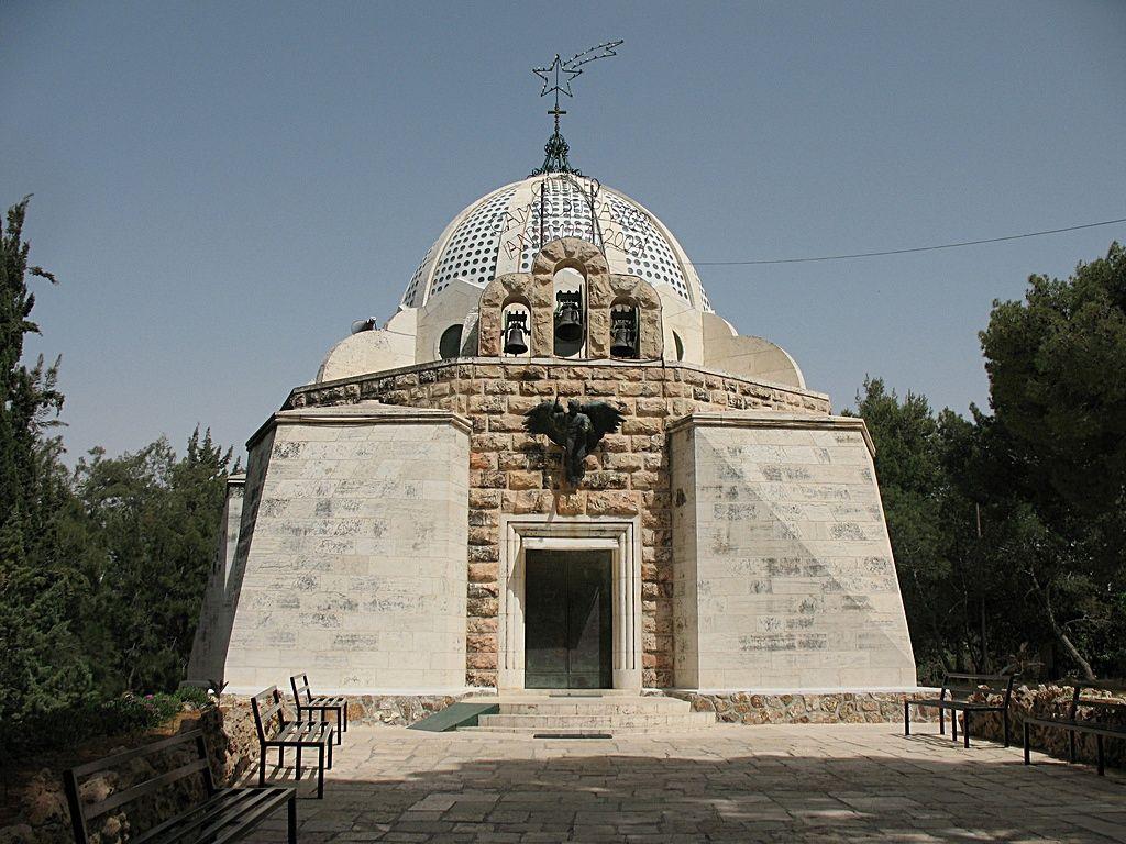 Bethlehem Israel | Things to Do in Bethlehem, Israel ...