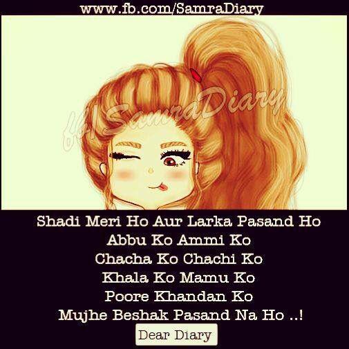 Hahahaha Cute Happy Quotes Dear Diary Girly Quotes