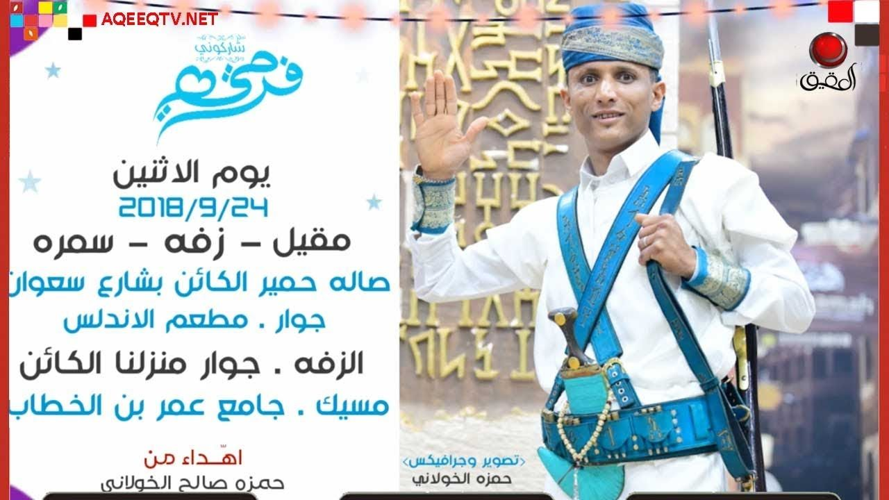دعوة زفاف زفات يمنيه تراثية حالات واتساب 2018 فلاش Duffle Bags Duffle Bag