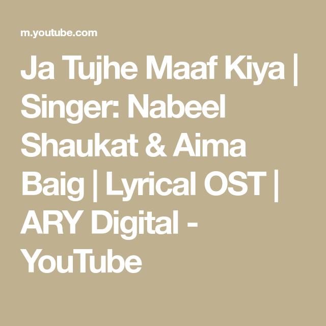 Ja Tujhe Maaf Kiya Singer Nabeel Shaukat Aima Baig Lyrical Ost Ary Digital Youtube Lyrics Singer Digital