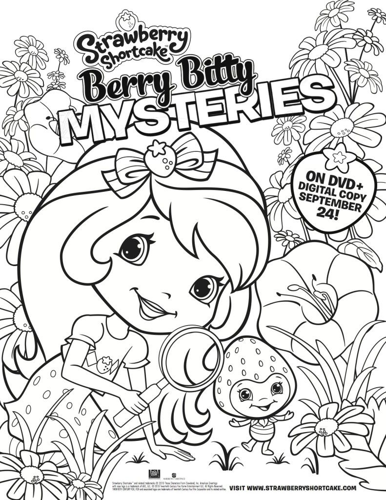 Berry Bitty Mysteries FREE Printable Coloring Sheet | 卡通 ...