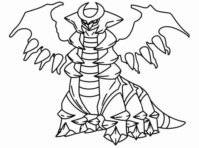 Monster Pokemon Coloring Page From Cartoon Coloring Pages Category