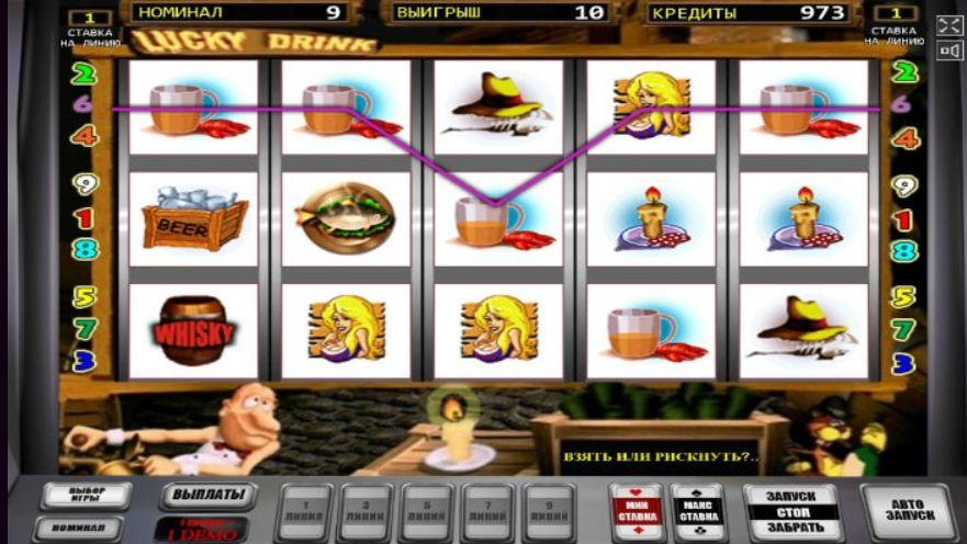 игровой автомат resident играть sclub рейтинг слотов рф